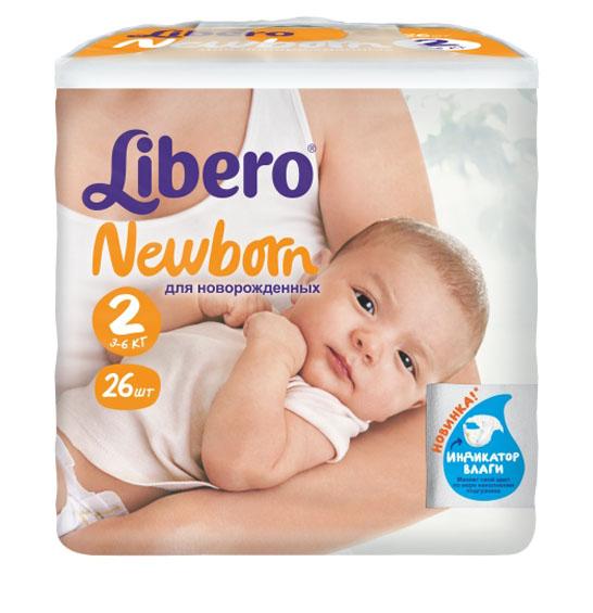 Libero Подгузники Newborn (3-6 кг) 26 шт