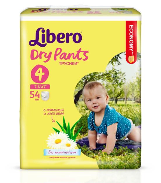 Libero Подгузники-трусики Dry Pants (7-11 кг) 54 шт5567Подгузники-трусики Libero Dry Pants правильно ухаживают за нежной кожей малышей, которые носят трусики 24 часа в сутки 7 дней в неделю. Преимущества подгузников-трусиков Libero Dry Pants: трусики комфортны, как белье; позволяют коже дышать, при этом надежно впитывают как днем, так и ночью; эластичный удобный поясок не сдавливает животик; легко и быстро надеваются и снимаются при разрывании боковых швов; высокие барьеры вокруг ножек помогают предотвратить протекание; пропитаны экстрактом ромашки, который обладает успокаивающим и смягчающим кожу эффектом; не содержат ароматизаторов. Весовая категория: 7-11 кг. Количество: 54 шт. Размер: 4.
