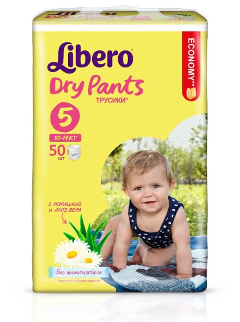 Libero Подгузники-трусики Dry Pants (10-14 кг) 50 шт5568Подгузники-трусики Libero Dry Pants правильно ухаживают за нежной кожей малышей, которые носят трусики 24 часа в сутки 7 дней в неделю. Преимущества подгузников-трусиков Libero Dry Pants: трусики комфортны, как белье; позволяют коже дышать, при этом надежно впитывают как днем, так и ночью; эластичный удобный поясок не сдавливает животик; легко и быстро надеваются и снимаются при разрывании боковых швов; высокие барьеры вокруг ножек помогают предотвратить протекание; пропитаны экстрактом ромашки, который обладает успокаивающим и смягчающим кожу эффектом; не содержат ароматизаторов. Весовая категория: 10-14 кг. Количество: 50 шт. Размер: 5.