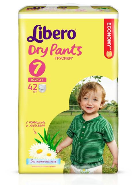 Libero Подгузники-трусики Dry Pants (16-26 кг) 42 шт5572Подгузники-трусики Libero Dry Pants правильно ухаживают за нежной кожей малышей, которые носят трусики 24 часа в сутки 7 дней в неделю. Преимущества подгузников-трусиков Libero Dry Pants: трусики комфортны, как белье; позволяют коже дышать, при этом надежно впитывают как днем, так и ночью; эластичный удобный поясок не сдавливает животик; легко и быстро надеваются и снимаются при разрывании боковых швов; высокие барьеры вокруг ножек помогают предотвратить протекание; пропитаны экстрактом ромашки, который обладает успокаивающим и смягчающим кожу эффектом; не содержат ароматизаторов. Весовая категория: 16-26 кг. Количество: 42 шт. Размер: 7.