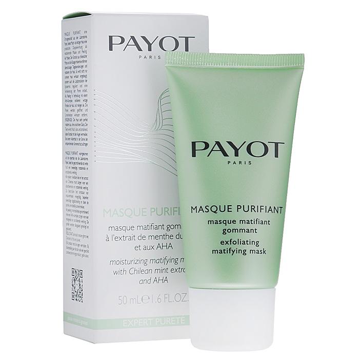 Payot Маска-скраб для лица, очищающая, для жирной кожи, 50 мл