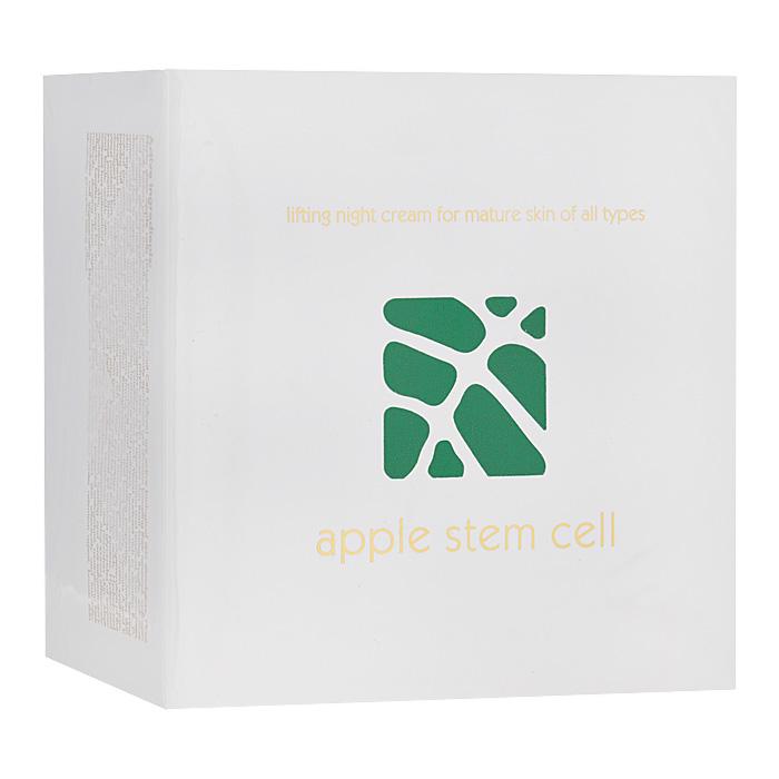 Beauty Style Крем Apple Stem Cell для лица, лифтинговый, ночной, 30 мл