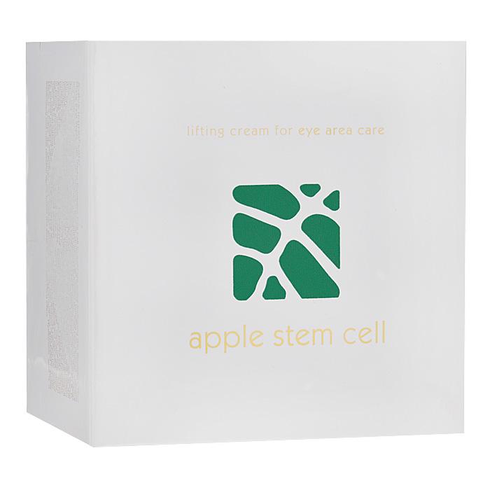 Beauty Style Крем Apple Stem Cell для области вокруг глаз, лифтинговый, 30 мл