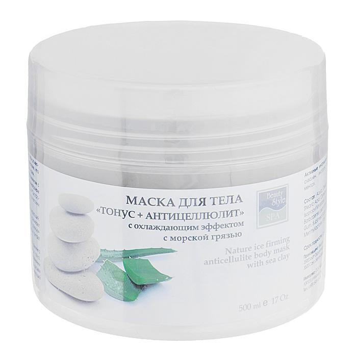 Beauty Style Маска для тела Тонус + Антицеллюлит, с охлаждающим эффектом, 500 мл4501904Маска Beauty Style Тонус + Антицеллюлит для обертывания с охлаждающим действием укрепляет стенки сосудов, тонизирует кожу, выводит застоявшуюся жидкость, эффективно устраняет целлюлит, может использоваться при варикозе. Основной компонент обертывания - глубоководная океаническая грязь, которая содержит огромное количество минералов и активных веществ. Усиливает действие всех компонентов маски. Грязь стимулирует вывод жидкости, избавляет ткани от токсинов и продуктов метаболизма, оказывает тонизирующий и противовоспалительный эффект. Кроме того, именно грязь активизирует естественные процессы дыхания кожи, улучшает все обменные процессы, что в результате приводит к уменьшению проявлений целлюлита и коррекции фигуры. Компоненты маски прекрасно укрепляют стенки сосудов, а ментол в составе производит охлаждающий эффект, тонизирует и укрепляет кожу, стимулирует лимфодренаж, усиливает детоксикацию тканей. Именно охлаждающее действие маски делает ее идеальной для...