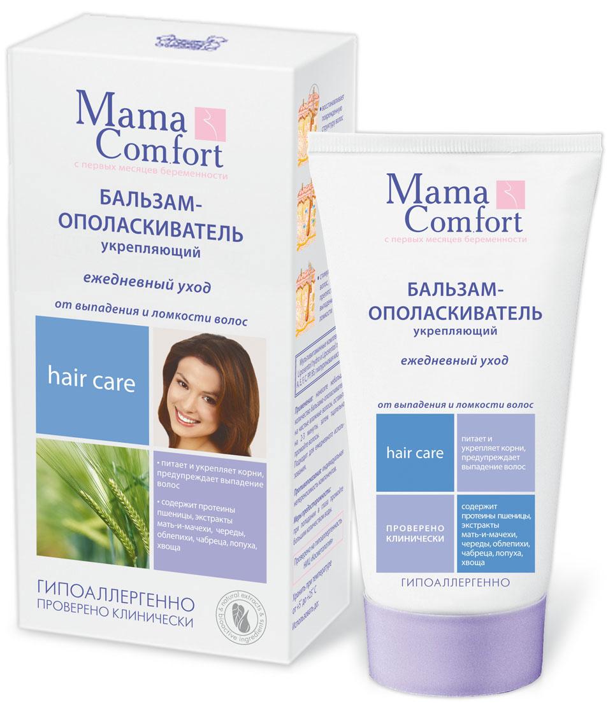 Бальзам-ополаскиватель укрепляющий Mama Comfort, 175 мл03.09.01.0271-1Бальзам-ополаскиватель Mama Comfort против выпадения и ломкости волос разработан на основе действия биоактивных веществ. Бальзам-ополаскиватель эффективно восстанавливает структуру поврежденных волос. Натуральные компоненты, входящие в состав, интенсивно питают ослабленные корни волос, защищая их от повторных повреждений. Бальзам-ополаскиватель возвращает волосам естественную пышность, блеск и мягкость. Активные компоненты: протеины пшеницы, экстракт мать-и-мачехи, череды, облепихи, чабреца, лопуха, хвоща. Противопоказания: индивидуальная непереносимость компонентов.