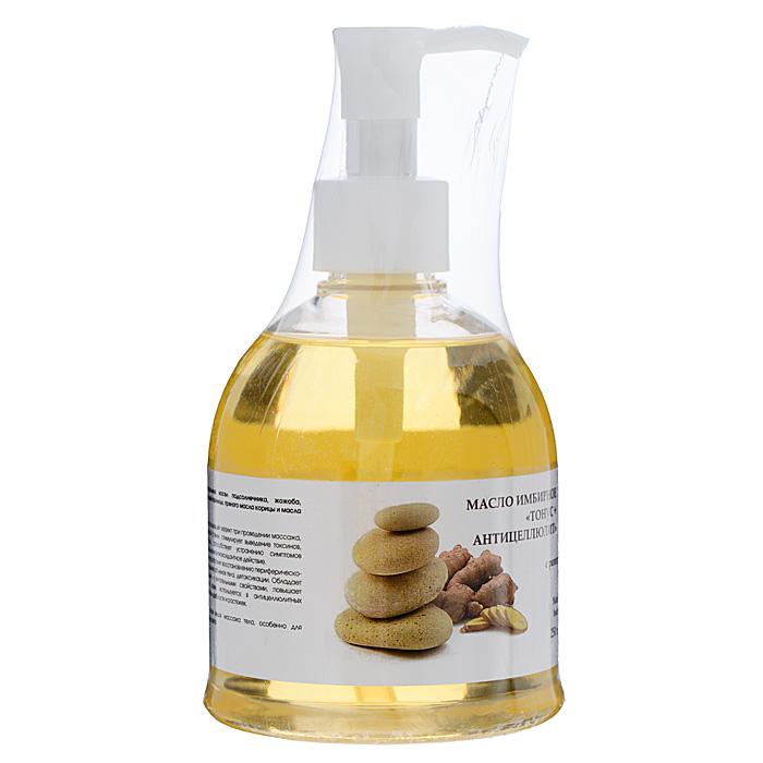 Beauty Style Масло имбирное Тонус + Антицеллюлит для тела, с разогревающим эффектом, 250 мл