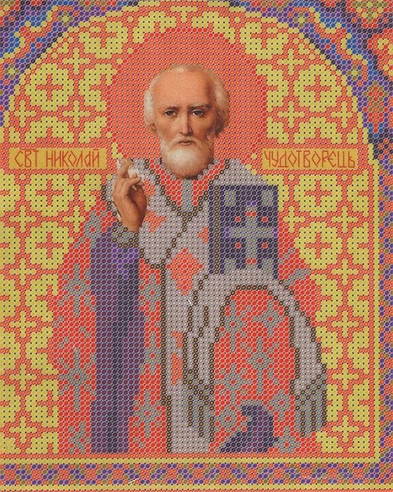 Набор для вышивания бисером Святой Николай Чудотворец, 18 х 25 см354321
