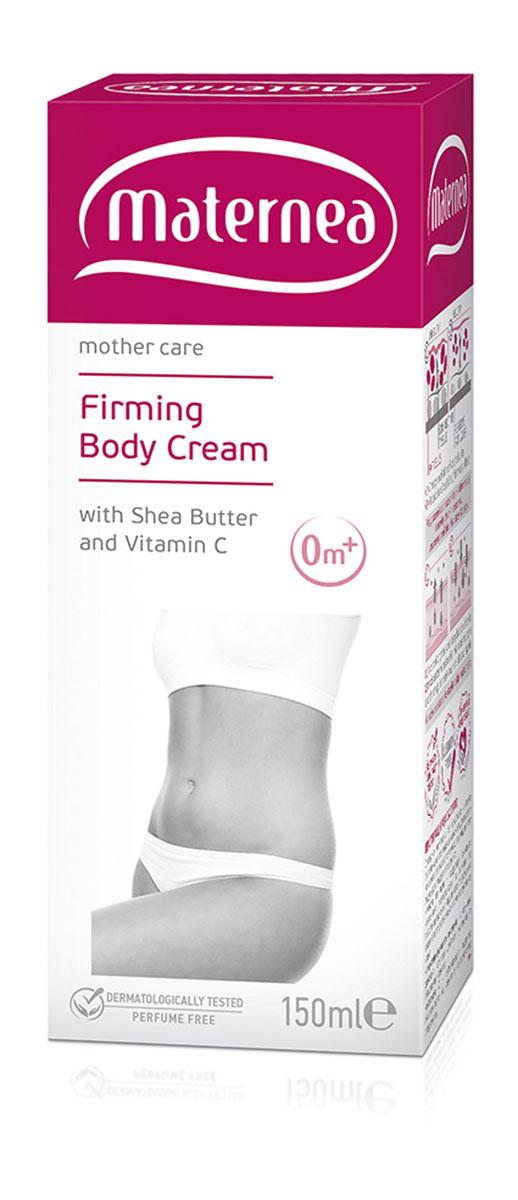 Maternea Крем для тела Firming Body Cream, подтягивающий, 150 мл300071