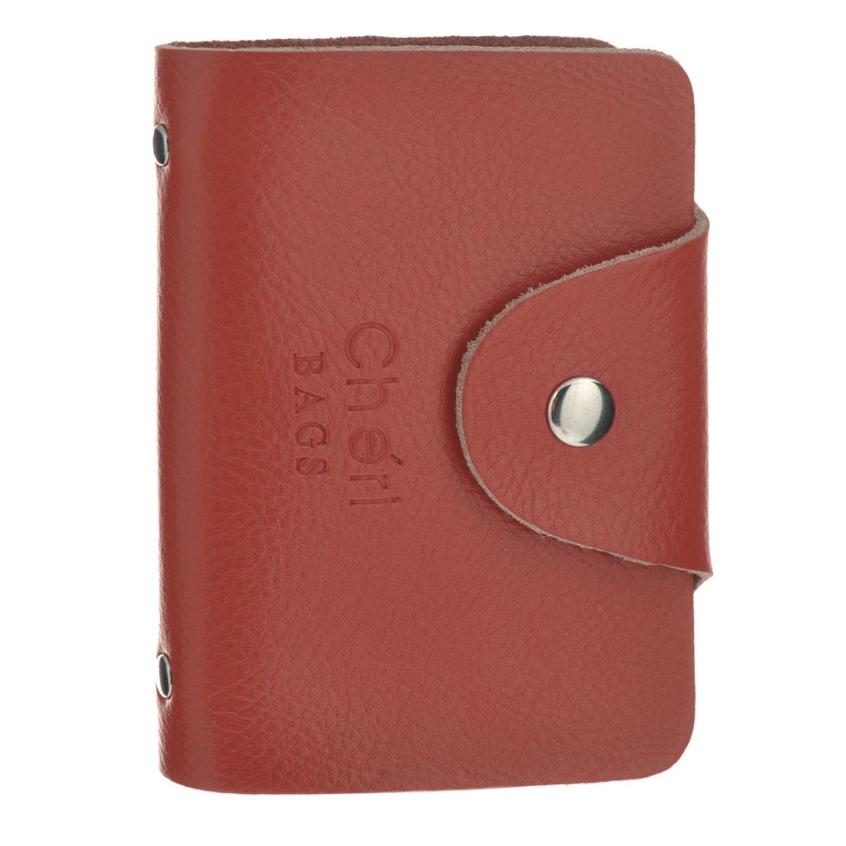 Визитница Cheribags, цвет: коралловый. V-0489-32V-0489-32Элегантная визитница Cheribags - стильная вещь для хранения визиток. Визитница выполнена из натуральной кожи, закрывается клапаном на металлическую кнопку. Внутри содержит блок из мягкого пластика, рассчитанный на 26 визиток. Такая визитница станет замечательным подарком человеку, ценящему качественные и практичные вещи.