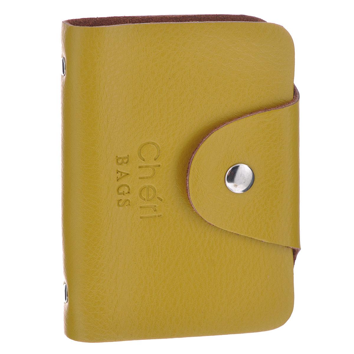 Визитница Cheribags, цвет: желтый. V-0489-13V-0489-13Элегантная визитница Cheribags - стильная вещь для хранения визиток. Визитница выполнена из натуральной кожи, закрывается клапаном на металлическую кнопку. Внутри содержит блок из мягкого пластика, рассчитанный на 26 визиток. Такая визитница станет замечательным подарком человеку, ценящему качественные и практичные вещи.