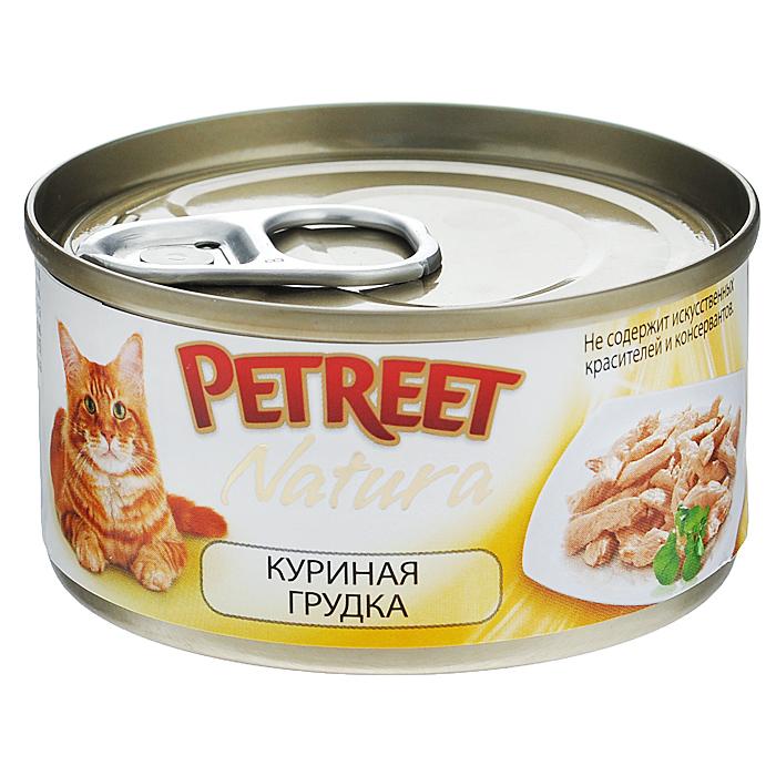 Консервы для кошек Petreet Natura, с куриной грудкой, 70 гА53515Полноценный сбалансированный корм для взрослых кошек всех пород. Консервы Petreet в виде нежного паштета изготовлены исключительно из натуральных продуктов и не оставят равнодушным ни одного питомца. В их состав входит до 64% основного компонента - мяса тунца, а это значит, что продукт богат протеином - источником бодрости вашей кошки. Для поддержания здоровья внутренних органов и зрения в состав консервов входит аргинин, таурин и незаменимые жирные кислоты Омега 3 и Омега 6. Идеально подходит для кастрированных и стерилизованных кошек. Основу консервов Petreet Natura с куриной грудкой, составляет парное белое мясо грудки цыпленка. При умеренной калорийности в корме содержится высокий уровень белка (21,5%), витаминов и других, незаменимых для кошки веществ. Состав: куриная грудка (73%), рис (2%), крахмал. Анализ: влажность - 84,0%, белок - 15,0%, клетчатка - 0,3%, жир - 1,6%, зола - 0,5%, витамин А - 666 МЕ/кг, витамин D3 - 50 МЕ/кг, витамин Е - 20 МЕ/кг. ...