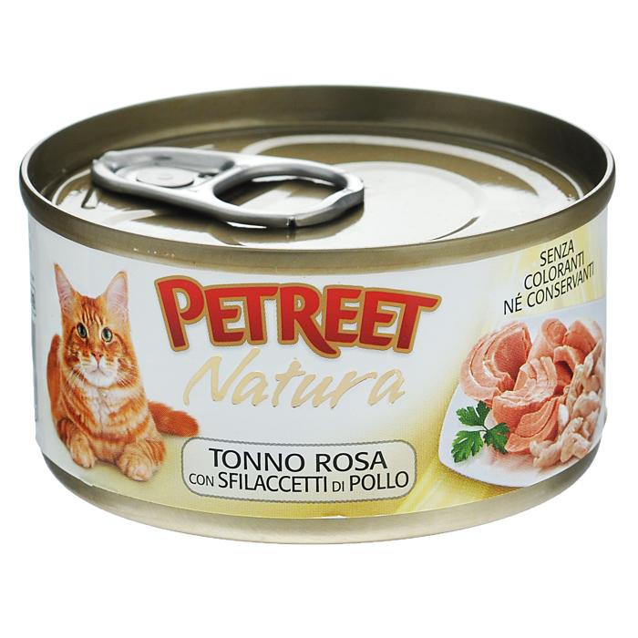 Консервы для кошек Petreet Natura, с куриной грудкой и тунцом, 70 гА53514Полноценный сбалансированный корм для взрослых кошек всех пород. Консервы Petreet в виде нежного паштета изготовлены исключительно из натуральных продуктов и не оставят равнодушным ни одного питомца. В их состав входит до 64% основного компонента - мяса тунца, а это значит, что продукт богат протеином - источником бодрости вашей кошки. Для поддержания здоровья внутренних органов и зрения в состав консервов входит аргинин, таурин и незаменимые жирные кислоты Омега 3 и Омега 6. При умеренной калорийности в корме содержится высокий уровень белка (15%). Уникальный высокоусвояемый полноценный гипоаллергенный рацион с низким показателем зольности (0,5%). Идеально подходит для кастрированных и стерилизованных кошек. Основу консервов Petreet Куриная грудка с тунцом составляет парное белое мясо грудки цыпленка с добавлением тунца. Состав: тунец (мин. 60%), бульон (24,7%), куриная грудка (12,5%), рис (2%), крахмал. Анализ: влажность - 84,0%, белок - 15,0%, клетчатка - 0,3%,...