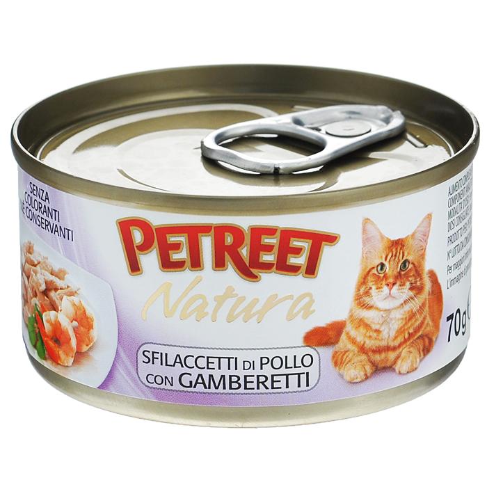 Консервы для кошек Petreet Natura, с куриной грудкой и креветками, 70 гА53516Полноценный сбалансированный корм для взрослых кошек всех пород. Консервы Petreet в виде нежного паштета изготовлены исключительно из натуральных продуктов и не оставят равнодушным ни одного питомца. В их состав входит до 64% основного компонента - мяса тунца, а это значит, что продукт богат протеином - источником бодрости вашей кошки. Для поддержания здоровья внутренних органов и зрения в состав консервов входит аргинин, таурин и незаменимые жирные кислоты Омега 3 и Омега 6. Идеально подходит для кастрированных и стерилизованных кошек. Основу консервов Petreet Natura с куриной грудкой и креветками, составляет парное белое мясо грудки цыпленка с добавлением креветок. При умеренной калорийности в корме содержится высокий уровень белка (19%), витаминов и других незаменимых для кошки веществ. Состав: куриная грудка (мин. 60%), бульон (24,7%), креветки (13,0%), рис (2%), крахмал. Анализ: влажность - 84,0%, белок - 15,0%, клетчатка - 0,3%, жир - 1,6%, зола - 0,5%,...