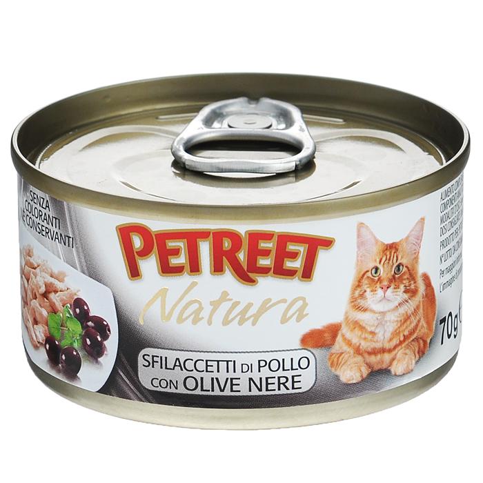 Консервы для кошек Petreet Natura, с куриной грудкой и маслинами, 70 гА53519Основу консервов Petreet Natura составляет парное белое мясо грудки цыпленка с добавлением маслин. При умеренной калорийности в корме содержится высокий уровень белка (19,8%), витаминов и других, незаменимых для кошки веществ. Состав: куриная грудка (мин. 60%), бульон (24,7%), маслины (13,0%), рис (2%), крахмал. Анализ: влажность - 84,0%, белок - 15,0%, клетчатка - 0,3%, жир - 1,6%, зола - 0,5%, витамин А - 666 МЕ/кг, витамин D3 - 50 МЕ/кг, витамин Е - 20 МЕ/кг. Вес 70 г. Товар сертифицирован.