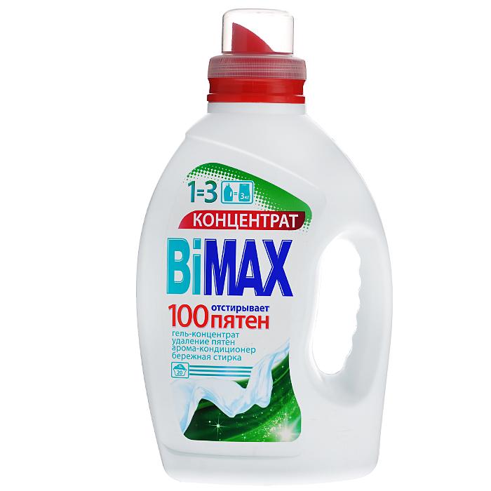 Гель для стирки BiМах 100 пятен,1,5 л644-3Гель для стирки Bimax 100 пятен заменяет 3 кг стирального порошка. Гель-концентрат удаление пятен. Арома-кондиционер. Бережная стирка. Средство для стирки жидкое с пониженным пенообразованием с биодобавками применяется для замачивания и стирки изделий из хлопчатобумажных, льняных и синтетических тканей, а также тканей из смешанных волокон, в стиральных машинах любого типа и ручной стирки. Состав: 5-15% анионные ПАВ, неионогенные ПАВ, Товар сертифицирован.
