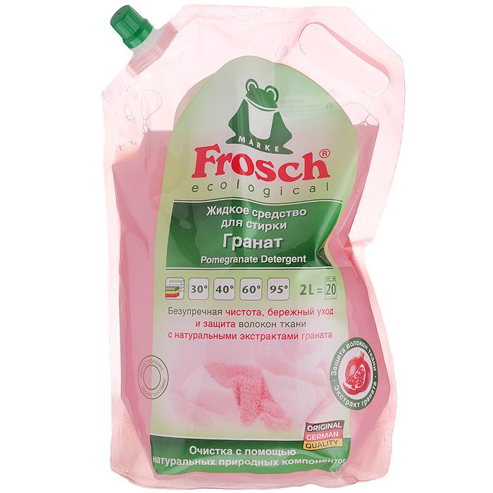 Жидкое средство для стирки Frosch, с экстрактом граната, 2 л712210Идеально подходит для стирки цветных и белых тканей при температуре от 20`C до 95`C. Можно применять для предварительной обработки пятен. Обновляет цвет. Состав: не менее 5% но не более 15% неионных ПАВ, < 5% анионных ПАВ, мыло, энзимы (протеаза, амилаза, целлюлоза), экстракт Граната.