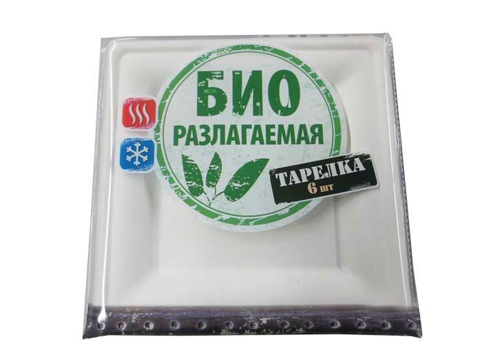 Тарелка биоразлагаемая Boyscout, цвет: белый, 20 х 20 см, 6 шт61703Набор Boyscout состоит из 6 одноразовых биоразлагаемых тарелок, изготовленных из сахарного тростника. Размер тарелок - 20 см х 20 см. После вскрытия упаковки тарелки можно использовать в течение 6 месяцев. Изделия предназначены для холодных и горячих пищевых продуктов и идеальны для использования в туристических походах.