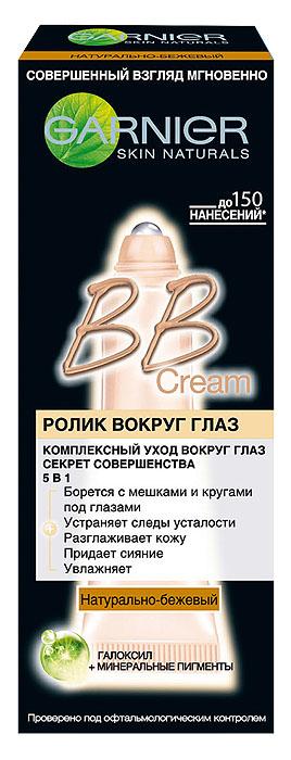 """Garnier BB Ролик вокруг глаз """"Секрет Совершенства"""", натурально-бежевый, 7 мл"""