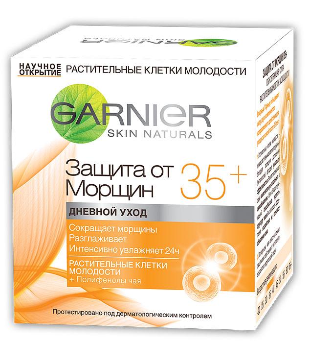 Garnier Крем для лица Антивозрастной Уход, Защита от морщин 35+, дневной, 50 млC4931600Специальный комплекс Растительные клетки молодости + Полифенолы чая действуют на кожу в 2-х напрявлениях.Сокращает первые морщины, разглаживает и интенсивно увлажняет 24ч. Ваша кожа приобретает здоровый вид.
