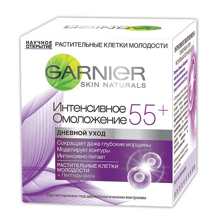 Garnier Крем для лица Антивозрастной Уход, Интенсивное Омоложение 55+, дневной, 50 млC4935800Специальный комплекс Растительные клетки молодости + Пептиды риса действуют на кожу в 2-х направлениях. Сокращает морщины, моделирует контуры лица и повышает упргугость кожи. Цвет лица улучшается, кожа более эластичная и гладкая.