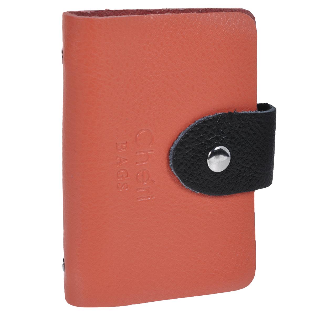 Визитница Cheribags, цвет: коралловый, черный. V-0498-32