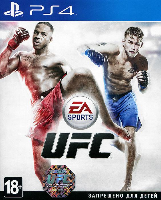 Zakazat.ru EA Sports UFC