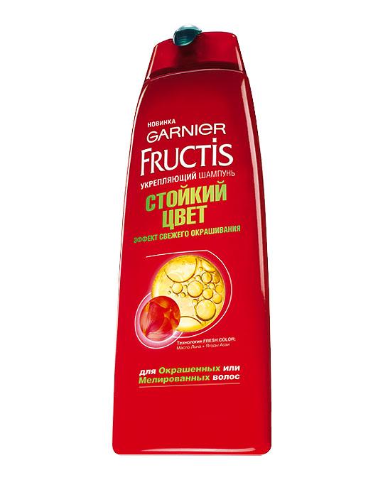 Garnier Шампунь Fructis, Стойкий цвет, укрепляющий, для окрашенных или мелированных волос, эффект свежего окрашивания, 400 млC2071624Укрепляющий шампунь Стойкий Цвет Эффект Свежего Окрашивания для Окрашенных или Мелированных волос. Испытай ощущение свежего окрашивания всего лишь после мытья головы. 1ый шампунь, который подарит ощущение свежего окрашивания, защищая цвет 10 недель: технология Fresh Color с Маслом Льна и Ягодами Асаи. Возрождает цвет, блеск и шелковую мягкость волос с каждым использованием шампуня. Как работает технология Fresh Color: закрепитель цвета Масло Льна удерживает пигменты внутри волоса и работает как зеркало, усиливая блеск. Ты видишь: яркость цвета волос возрождается, они зеркально блестящие. Ягоды Асаи интенсивно питают волосы, нейтрализируя сухость и жесткость. Ты ощущаешь: волосы мягкие и шелковистые на ощупь.