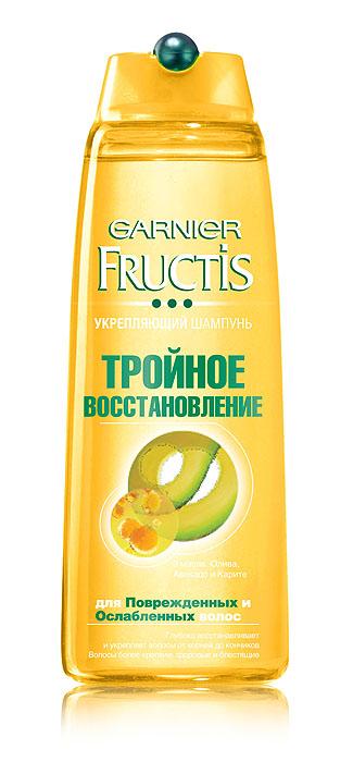 Garnier Шампунь Fructis, Тройное восстановление, укрепляющий, 400 млC43878241ый шампунь с 3мя питательными маслами, которые проникают во все слои волоса, восстанавливают, укрепляют его изнутри и возвращают здоровый блеск и мягкость. Глубоко восстанавливает и укрепляет волосы от корней до кончиков. Волосы крепкие, блестящие, выглядят здоровыми. 3 масла - 3 действия: против ломкости, сухости, тусклости. Масло Оливы против ломкости. Укрепляет сердце волоса. Масло Авокадо против сухости. Питает средние слои волоса. Масло Карите против тусклости. Разглаживает поверхность волоса. Результат: Восстановленные, более крепкие и блестящие волосы выглядят здоровыми.
