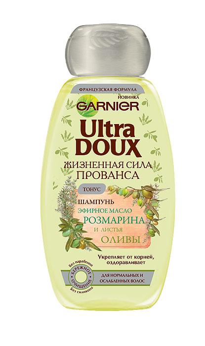 Garnier Шампунь Ultra Doux, Жизненная сила Прованса, Эфирное масло розмарина и листья оливы, для нормальных и ослабленных волос, 200 млC4524913Прованс, регион на юге Франции, является бесконечным источником натуральных ингридиентов и эфирных масел, известных своими полезными свойствами. Являясь экспертом в отборе натуральных ингридиентов, Ultra Doux объединил в себе жизненную силу растений Прованса для волос, здоровых от корней. Новый рецепт для нормальных и ослабленных волос объединяет в себе эфирное масло розмарина, известное своими укрепляющими свойствами, и известный природный антиоксидант - экстракт из листьев оливы, который оздоравливает волосы по всей длине. Результат: Мягко, но тщательно очищенные, Ваши волосы укреплены от корней до самых кончиков. Нежный аромат Прованса остается на Ваших волосах на весь день. Мягкая формула без парабенов и силикона бережно очищает волосы. Не вызывает привыкания.