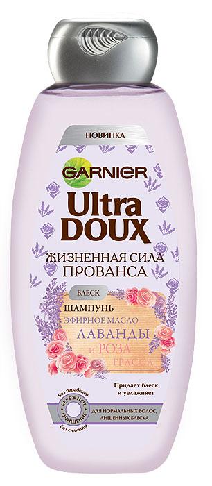 Garnier Шампунь Ultra Doux, Жизненная сила Прованса, Эфирное масло лаванды и роза Грасса, для нормальных и лишенных блеска волос, 400 млC4527213Прованс, регион на юге Франции, является бесконечным источником натуральных ингридиентов и эфирных масел, известных своими полезными свойствами. Являясь экспертом в отборе натуральных ингридиентов, Ultra Doux объединил в себе жизненную силу растений Прованса для волос, здоровых от корней. Новый рецепт для нормальных и лишенных блеска волос объединяет в себе эфирное масло лаванды для деликатного очищения и увлажнения и розу Грасса для ослепительного блеска волос. Результат: Интенсивно увлажненные, Ваши волосы выглядят здоровыми и блестящими. Нежный аромат Прованса остается на Ваших волосах на весь день. Мягкая формула без парабенов и силикона бережно очищает волосы. Не вызывает привыкания.