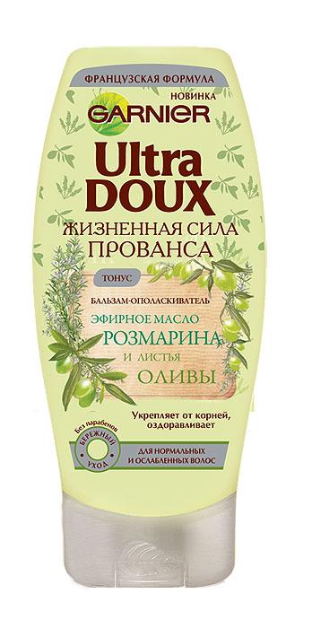 Garnier Бальзам-ополаскиватель Ultra Doux, Жизненная сила Прованса, Эфирное масло розмарина и листья оливы, для нормальных и ослабленных волос, 200 млC4530113Прованс, регион на юге Франции, является бесконечным источником натуральных ингридиентов и эфирных масел, известных своими полезными свойствами. Являясь экспертом в отборе натуральных ингридиентов, Ultra Doux объединил в себе жизненную силу растений Прованса для волос, здоровых от корней. Новый рецепт для нормальных и ослабленных волос объединяет в себе эфирное масло розмарина, которое укрепляет волосы от корней, и известный природный антиоксидант - экстракт из листьев оливы, который оздоравливает волосы по всей длине. Невероятно нежная кремовая текстура укрепляет волосы и облегчает расчесывание. Результат: Ваши волосы укреплены от корней до самых кончиков. Они послушные легко расчесываются.