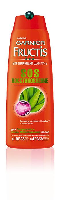 Garnier Шампунь Fructis, SOS восстановление, укрепляющий, для секущихся и поврежденных волос, 250 млC46343211ый укрепляющий уход за волосами с Керафилом и маслом Амлы для восстановления волос изнутри и снаружи - устраняет 1 год повреждений волос уже через 3 применения. Секрет формулы: 2 активных ингридиента - 2 действия. Действие внутри волоса: растительный протеин Керафил, идентичный волокну волоса, восстанавливает структуру волоса и укрепляет его, заполняя микротрещенки и поврежденные участки. Действие на поверхности волоса. Масло крыжовника Амлы восстанавливает поверхность волоса. Оно запечатывает поврежденные чешуйки и запаивает секущиеся кончики, повышая эластичность волоса и сопротивляемость внешним повреждениям. Результат: Устраняет 1 год повреждений уже через 3 применения. В 10 раз более сильные волосы. В 4 раза меньше секущихся кончиков