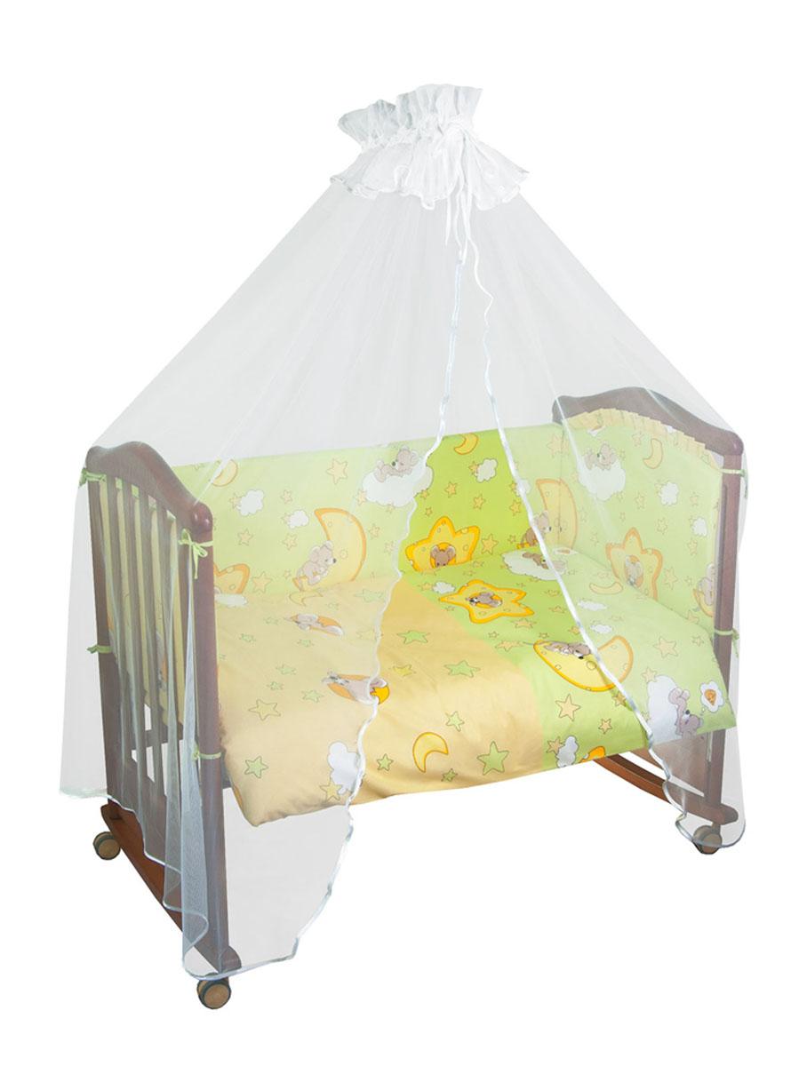 Бампер в кроватку Тайна снов Сыроежкины сны, цвет: салатовый141/3Бампер в кроватку Тайна снов Сыроежкины сны состоит из четырех частей и закрывает весь периметр кроватки. Он крепится к кроватке с помощью специальных завязок, благодаря чему его можно поместить в любую детскую кроватку. Бампер выполнен из бязи - натурального хлопка безупречной выделки. Деликатные швы рассчитаны на прикосновение к нежной коже ребенка. Бампер оформлен изображениями очаровательных мышат, а также звездочек. Наполнителем служит синтепон (100% полиэфир) - экологически безопасный и гипоаллергенный материал. Чехол застегивается на пластиковую застежку-молнию и легко снимается для стирки. Бампер защитит ребенка от возможных ударов о деревянные или металлические части кроватки. Бортик подходит для кроватки размером 120 см х 60 см.