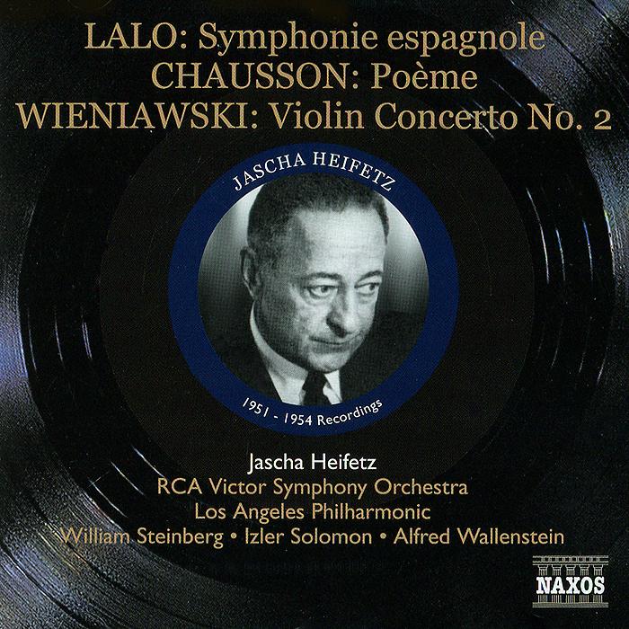Jascha Heifetz. Lalo / Chausson / Wienawski (1951-1954)