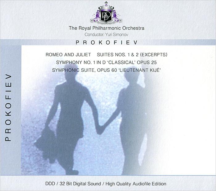 Диск упакован в Jewel Case и вложен в картонный конверт. Издание содержит 8-страничный буклет с дополнительной информацией на английском языке.