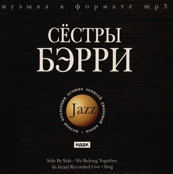 Записи 1954-1963 гг.