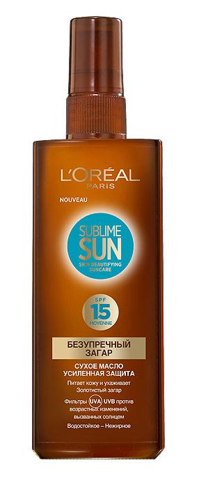 LOreal Paris Сухое масло Sublime Sun, Безупречный загар, солнцезащитное, SPF 15, 150 млA6997814Сухое солнцезащитное масло LOreal Paris Sublime Sun. Безупречный загар со степенью защиты SPF 15 ухаживает за кожей и обеспечивает золотистый загар надолго. Система фильтров Mexoryl SX/XL и комплекс витаминов, известных своими антиоксидантными свойствами, защищают от негативного воздействия солнца на кожу, в том числе от солнечных ожогов, и предотвращают старение кожи, вызванное солнцем. Сухое масло питает кожу и не дает солнцу пересушивать ее. Совершенный загар: бархатная кожа, золотистый ровный загар.