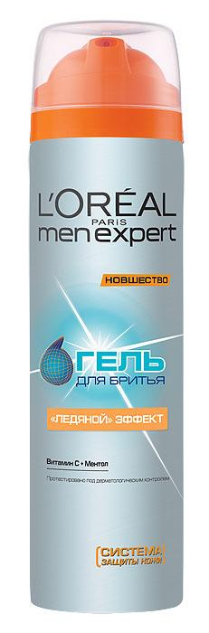 LOreal Paris Men Expert Гель для бритья Ледяной эффект, 200 млA5686903Утром ваша непроснувшаяся кожа подвергается еще и агрессивному воздействию бритвы. Разбудите и освежите кожу во время бритья с помощью геля для бритья LOreal Paris Men Expert. Ледяной эффект. Формула с ледяным эффектом: - Обогащена витамином С и ментолом; - Тонизирует и пробуждает кожу; - Защищает от жжения и раздражения во время бритья.