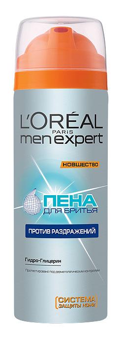 LOreal Paris Men Expert Пена для бритья Против раздражения, 200 млA5995910Раздражение, стянутость, микропорезы… Защитите кожу во время бритья с помощью пены для бритья против раздражений от Men Expert! Высокая эффективность против раздражений: 1) Формула, обогащенная Гидро-Глицерином 2) Ультракомфортное бритье, меньше микропорезов 3) Защита от жжения и раздражения во время бритья