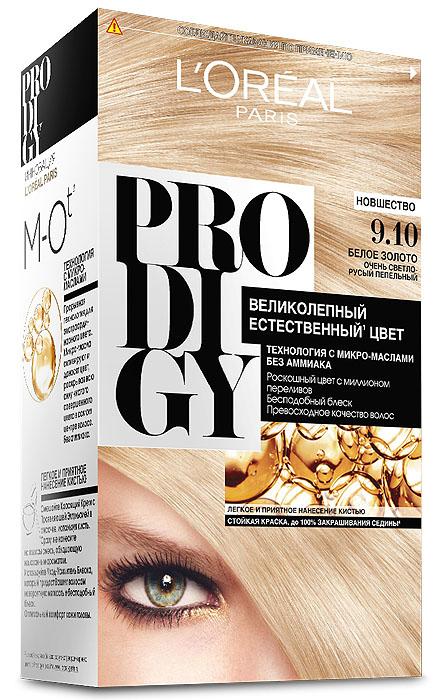 LOreal Paris Краска для волос Prodigy, оттенок 9.10, Белое Золото, 265 млA7672100Prodigy - инновация от LOreal Paris - прорывная технология окрашивания с микро-маслами для экстраординарного цвета. Микро-масла активируют и доносят цвет, раскрывая всю силу чистого совершенного цвета в самом центре волоса. Роскошный естественный цвет с миллионом переливов! Уникальная комбинация тончайших красящих пигментов. Максимально соблазнительный блеск - система окрашивания с микро-маслами разглаживает поверхность волоса для зеркального блеска и сияния волос. Равномерный результат от корней до кончиков. Безупречное закрашивание седины без эффекта парика. Превосходное качество волос - интенсивное увлажнение волос и невероятная мягкость. Стойкая краска. Без аммиака.