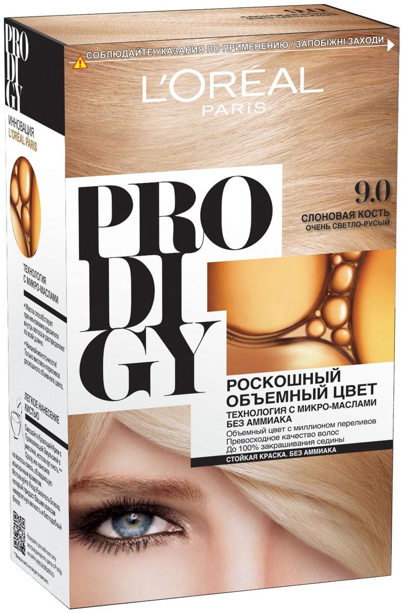 LOreal Paris Краска для волос Prodigy без аммиака, оттенок 9.0, Слоновая КостьA7672200Prodigy - инновация от LOreal Paris - прорывная технология окрашивания с микро-маслами для экстраординарного цвета. Микро-масла активируют и доносят цвет, раскрывая всю силу чистого совершенного цвета в самом центре волоса. Роскошный объемный цвет с миллионом переливов! Уникальная комбинация тончайших красящих пигментов. Максимально соблазнительный блеск - система окрашивания с микро-маслами разглаживает поверхность волоса для зеркального блеска и сияния волос. Равномерный результат от корней до кончиков. Безупречное закрашивание седины без эффекта парика. Превосходное качество волос - интенсивное увлажнение волос и невероятная мягкость. Стойкая краска. Без аммиака. В состав упаковки входит: красящий крем (60 г); проявляющая эмульсия (60 г); уход-усилитель блеска (60 мл); пара перчаток; инструкция по применению.