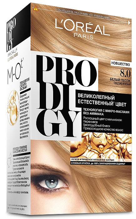 LOreal Paris Краска для волос Prodigy без аммиака, оттенок 8.0, Белый ПесокA7672400Prodigy - инновация от Лореаль Париж - прорывная технология окрашивания с микро-маслами для экстраординарного цвета. Новая формула микро-масел с использованием ультратонких красящих пигментов позволяет создавать желаемый цвет, благодаря проникновению краски в самый центр волоса. Инновационная система микро-масел несет эффект сияющих волос за счет разглаживания их структуры по всей длине. В результате цвет получается невероятно насыщенным, с миллионами переливов различных оттенков. Совершенное и безопасное окрашивание без аммиака дает интенсивный стойкий цвет. Здоровые и безупречно гладкие волосы, которые завораживают своим зеркальным блеском и необыкновенно ярким цветом. В состав упаковки входит: красящий крем (60 г); проявляющая эмульсия (60 г); уход-усилитель блеска (60 мл); пара перчаток; инструкция по применению.