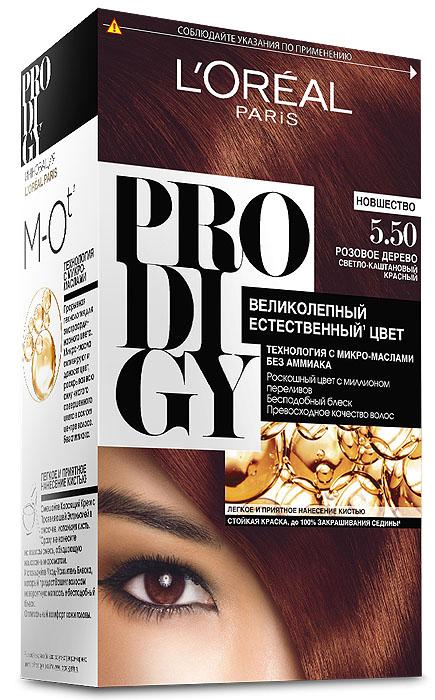 "L'Oreal Paris Краска для волос ""Prodigy"", оттенок 5.50, Розовое Дерево, 265 мл"