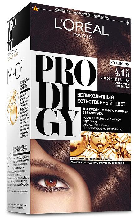 LOreal Paris Краска для волос Prodigy без аммиака, оттенок 4.15, Морозный КаштанA7673800Prodigy - инновация от Лореаль Париж - прорывная технология окрашивания с микро-маслами для экстраординарного цвета. Новая формула микро-масел с использованием ультратонких красящих пигментов позволяет создавать желаемый цвет, благодаря проникновению краски в самый центр волоса. Инновационная система микро-масел несет эффект сияющих волос за счет разглаживания их структуры по всей длине. В результате цвет получается невероятно насыщенным, с миллионами переливов различных оттенков. Совершенное и безопасное окрашивание без аммиака дает интенсивный стойкий цвет. Здоровые и безупречно гладкие волосы, которые завораживают своим зеркальным блеском и необыкновенно ярким цветом. В состав упаковки входит: красящий крем (60 г); проявляющая эмульсия (60 г); уход-усилитель блеска (60 мл); пара перчаток; инструкция по применению.