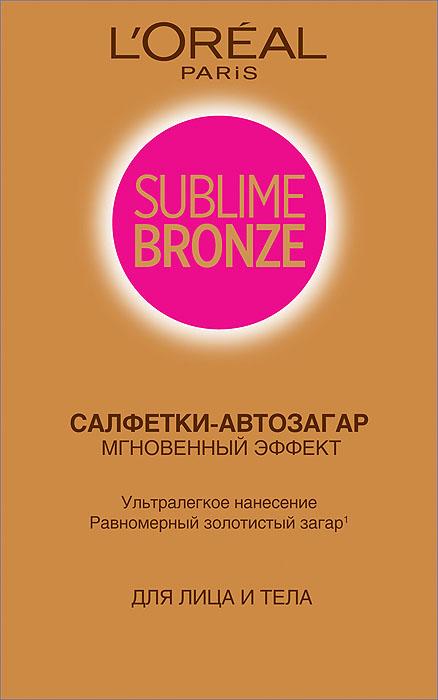 LOreal Paris Салфетки-автозагар Sublime Bronze, для лица и тела, 2 х 5,6 млA7785613Новый формат автозагара - салфетки LOreal Paris Sublime Bronze, которые обеспечивают быстрое ультралегкое нанесение и позволяют получить равномерный, золотистый, сияющий загар без пятен. Салфетка-автозагар Sublime Bronze - это простой и удобный формат даже для тех, кто впервые использует автозагар. Ее тканая текстура позволяет равномерно нанести автобронзант на кожу, включая труднодоступные зоны (лодыжки, колени). В состав формулы салфетки входят отшелушивающие частицы, которые выравнивают поверхность кожи для получения равномерного загара. Салфетки содержат оптимальную концентрацию автобронзирующих компонентов, чтобы придать коже золотистый оттенок уже после первого применения. Товар сертифицирован.