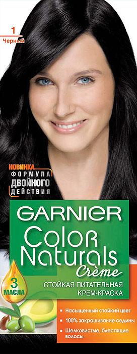 Garnier Краска для волос Color Naturals, оттенок 1, Черный, 110 млC4035125Стойкая питательная крем-краска c 3-мя питательными маслами : оливы,авокадо и карите. Насыщенный стойкий цвет. 100% закрашивание седины. Шелковистые, блестящие волосы.
