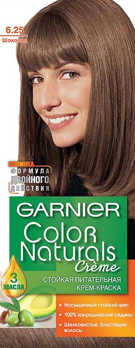 Garnier Стойкая питательная крем-краска для волос