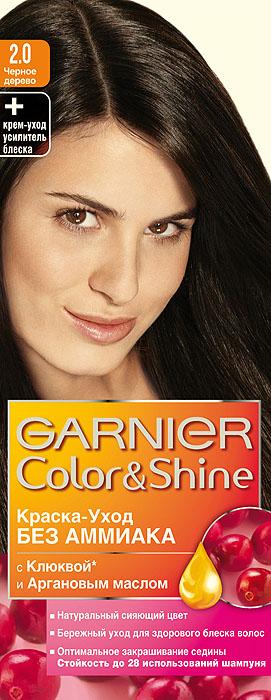 Garnier Краска-уход для волос Color&Shine без аммиака, оттенок 2.0, Черное деревоC2853611Garnier Color&Shineкраска-уход, без аммиака, которая не только бережно ухаживает за волосами, делая их мягкими, но и оптимально закрашивает седину. Она обогащена экстрактом клюквы, признанным антиоксидантом, который продлевает сияние цвета Ваших волос надолго. Благодаря питательным свойствам арганового масла Ваши волосы защищены от сухости, а блеск максимально усилен. Ваши волосы несравненно мягкие, цвет сияющий,стойкий в течение 28 использований шампуня. Узнай больше об окрашивании на http://coloracademy.ru/. В упаковки содержится: флакон с молочком-проявителем (60 мл); тюбик с крем-краской (40 мл); крем-уход усилитель блеска после окрашивания; инструкция; пара перчаток.