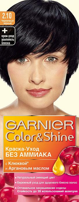 Garnier Краска-уход для волос Color&Shine без аммиака, оттенок 2.10, Черничный черныйC2853711Garnier Color&Shineкраска-уход, без аммиака, которая не только бережно ухаживает за волосами, делая их мягкими, но и оптимально закрашивает седину. Она обогащена экстрактом клюквы, признанным антиоксидантом, который продлевает сияние цвета Ваших волос надолго. Благодаря питательным свойствам арганового масла Ваши волосы защищены от сухости, а блеск максимально усилен. Ваши волосы несравненно мягкие, цвет сияющий,стойкий в течение 28 использований шампуня. Узнай больше об окрашивании на http://coloracademy.ru/. В упаковки содержится: флакон с молочком-проявителем (60 мл); тюбик с крем-краской (40 мл); крем-уход усилитель блеска после окрашивания; инструкция; пара перчаток.