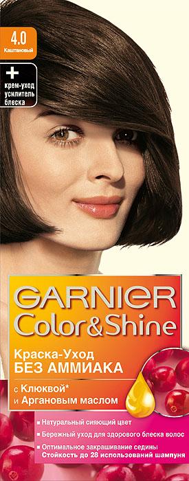 Garnier Краска-уход для волос Color&Shine без аммиака, оттенок 4.0, КаштановыйC2853911Garnier Color&Shineкраска-уход, без аммиака, которая не только бережно ухаживает за волосами, делая их мягкими, но и оптимально закрашивает седину. Она обогащена экстрактом клюквы, признанным антиоксидантом, который продлевает сияние цвета Ваших волос надолго. Благодаря питательным свойствам арганового масла Ваши волосы защищены от сухости, а блеск максимально усилен. Ваши волосы несравненно мягкие, цвет сияющий,стойкий в течение 28 использований шампуня. Узнай больше об окрашивании на http://coloracademy.ru/. В упаковки содержится: флакон с молочком-проявителем (60 мл); тюбик с крем-краской (40 мл); крем-уход усилитель блеска после окрашивания; инструкция; пара перчаток.